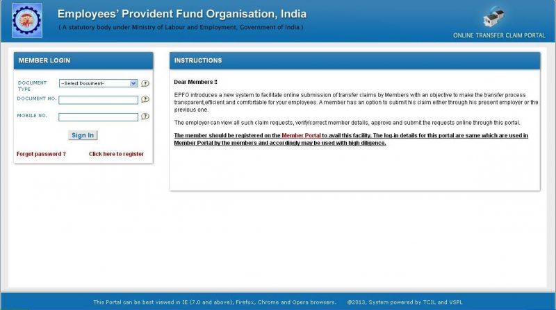 EPF Online Transfer Claim Portal